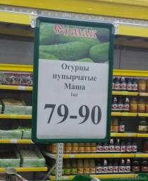 """""""Ермак"""" жжёт"""