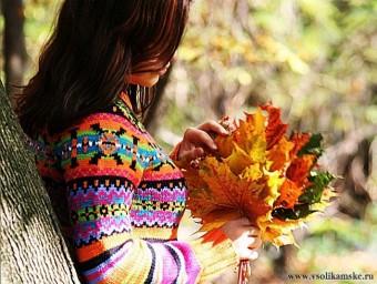 фото осень.jpg