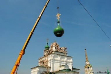 купола троицкого собора13892