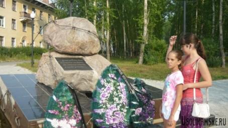 Памятник жертвам репрессий в Боровске