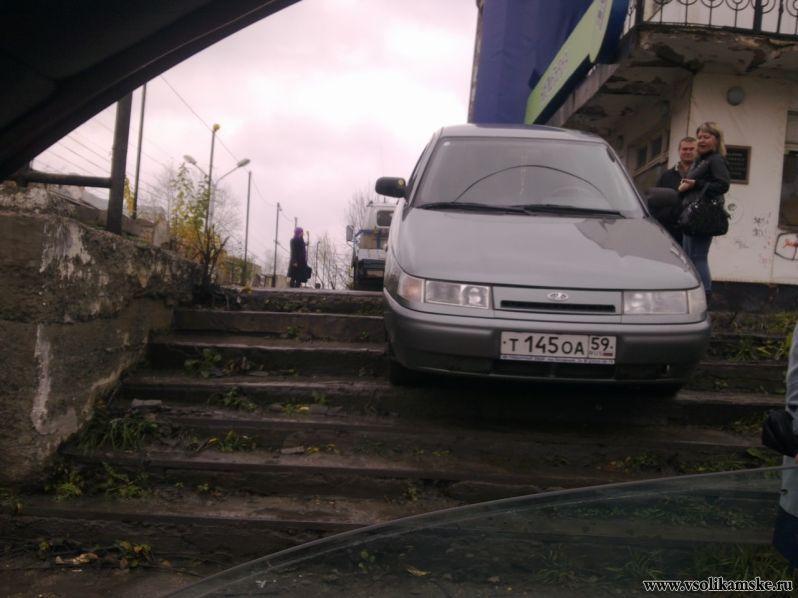 Во время ремонта дороги9284