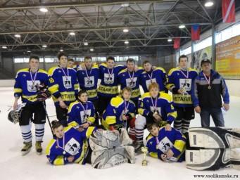 Хокейная команда Металлург