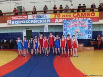Детская Олимпиада в Боровске13215