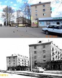 "магазин ""Ромашка"""