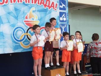 Детская Олимпиада в Боровске13214