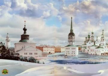 Соликамск, 1910 год( обработка старого фото)