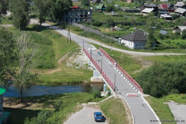 Мост влюбленных...