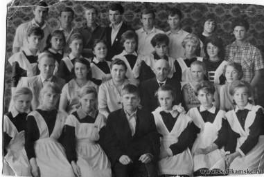 11 а 1965 год