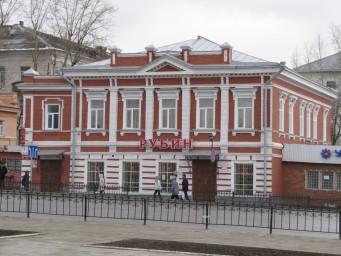 Магазин Рубин