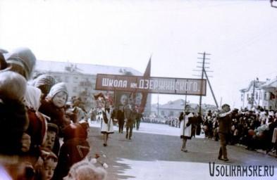 Боровск.  На демонстрации. Школа № 13.jpg