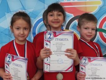 Детская Олимпиада в Боровске