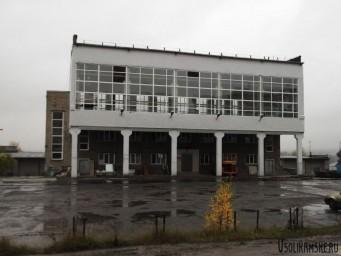 Дом спорта Металлург