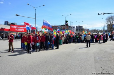 Первомай в Соликамске13566