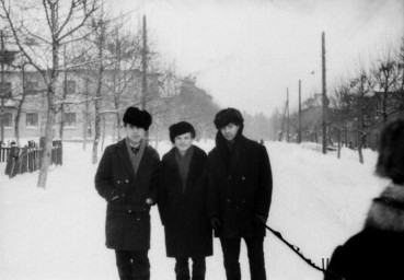 Мои друзья. 1963 год