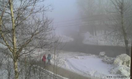 Первофевральский туман