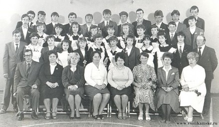 10а, 1986 год