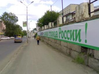 Соликамск - соляная столица России
