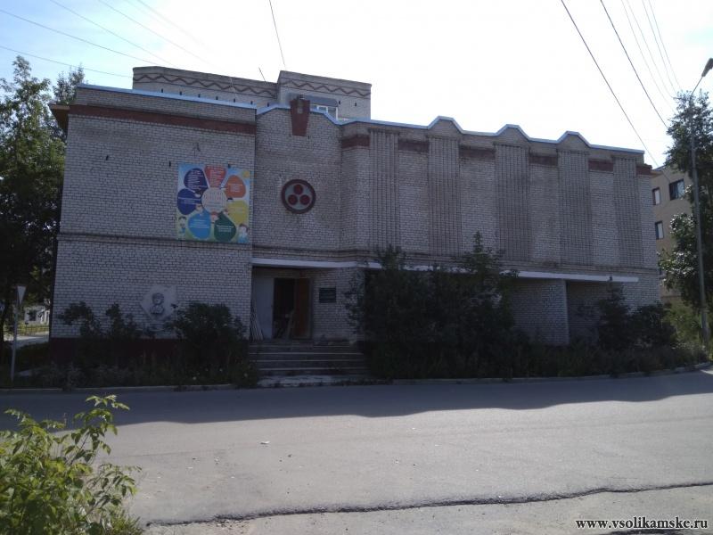 Был музей, стал детский сад?..