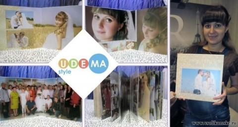 Свадебная фотокнига для Натальи и Дмитрия