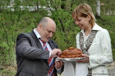 Хлеб - соль для мэра