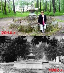 Сквер-фонтан на перекрёстке ул.3-я Пятилетки и ул.Бумажников