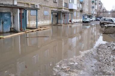 Потоп местного масштаба9987