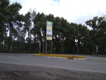 Перекресток Черняховского и ул. Лесной поселок