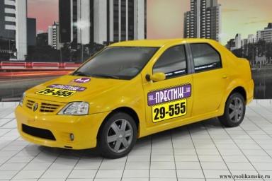 Такси.jpg
