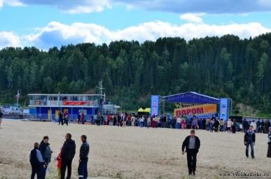 """Краевой фестиваль """"Паром""""13623"""