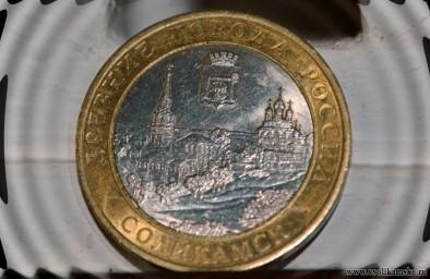 Монета в 10 р.