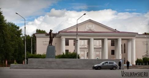 ДК завода Урал на пл.Ленина