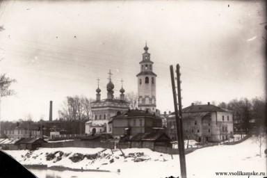 1930 год.jpg