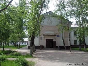 Школа №3 им. Макаренко