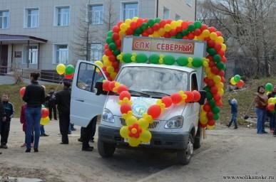 Первомай в Соликамске13567