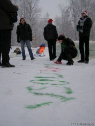 У ёлки в Боровске9331
