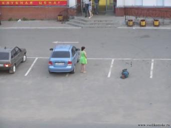 Припарковал(ся)_1.JPG