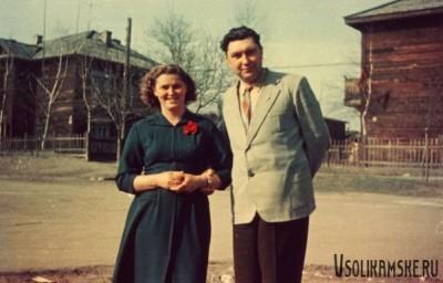 Боровск.  Купферы. 1962 год.jpg