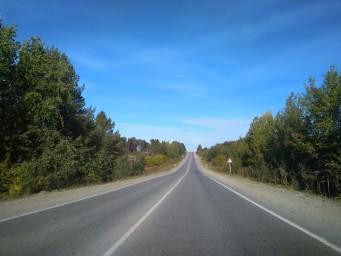 Красновишерская трасса