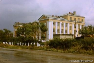Соликамск. Школа № 12 (ул. 20 летия Победы дом № ?)