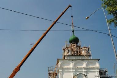 купола троицкого собора13894
