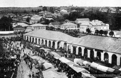 Ярмарка в Соликамске. Начало ХХ века