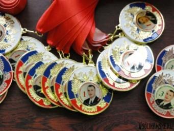 Турнир памяти Дмитрия Усова медали