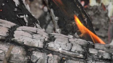Огонь...