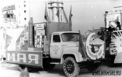 Боровск.  СЦБК готовится к демонстрации 1 мая. 1962.jpg