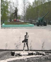 Памятник Ладкину Н.А.