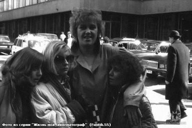 """Съёмочная площадка  к/к """"Мои надежды"""" 1989 г."""