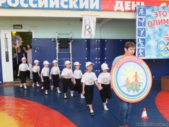Детская Олимпиада в Боровске13219