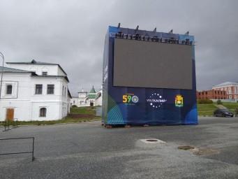 Автокинотеатр в Соликамске