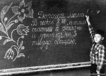 Класс Анны Павловны Заводчиковой (1966 г.)