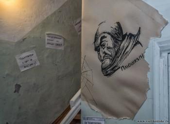 """""""По Плюшкинским местам""""13744"""